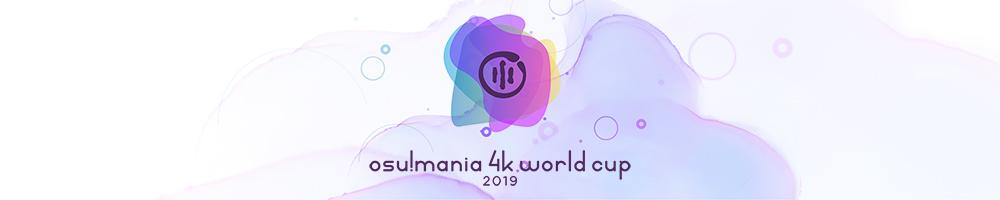 MWC 4K 2019 logo