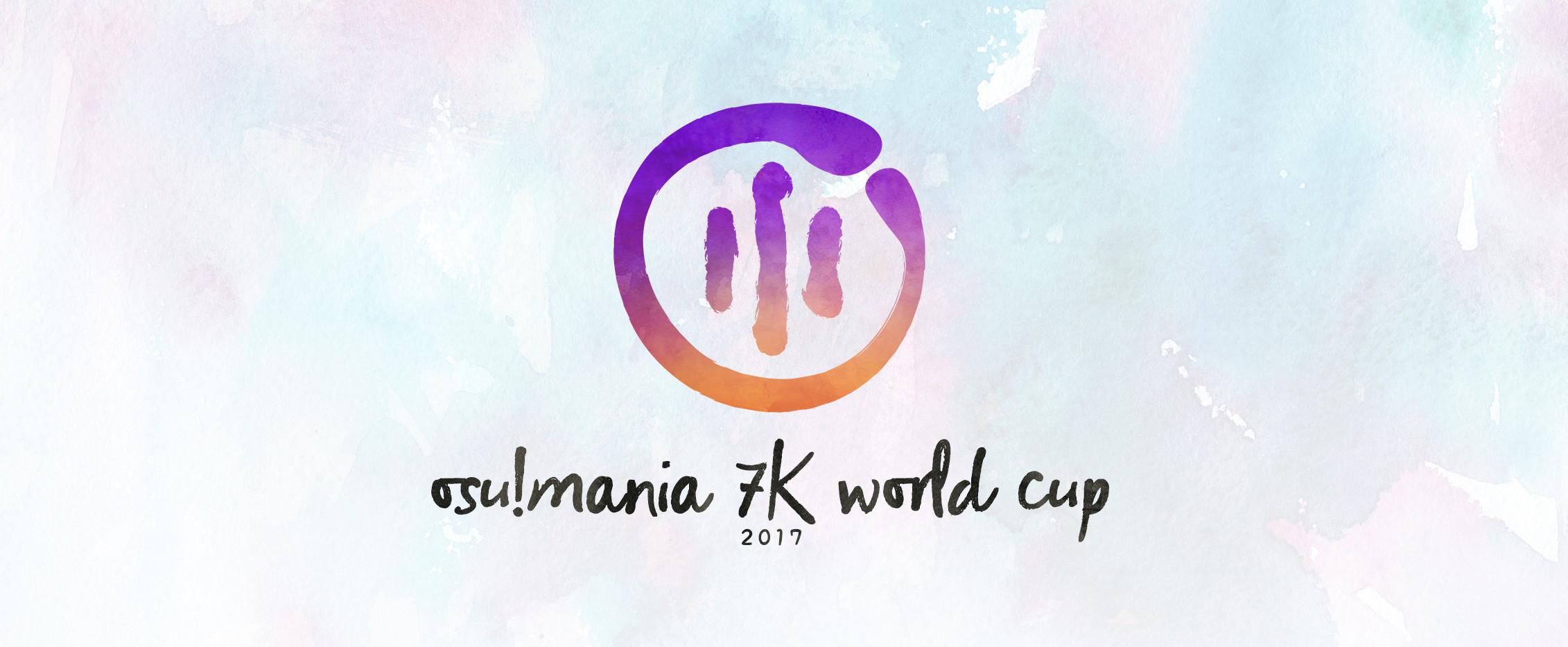 MWC 7K 2017 logo