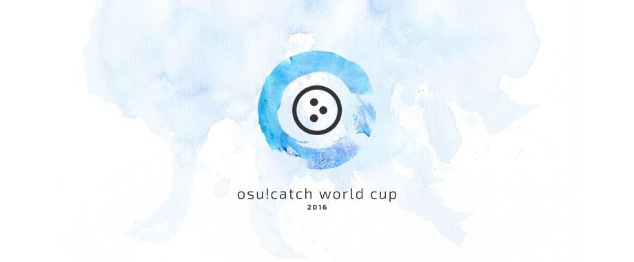 CWC 2016 logo