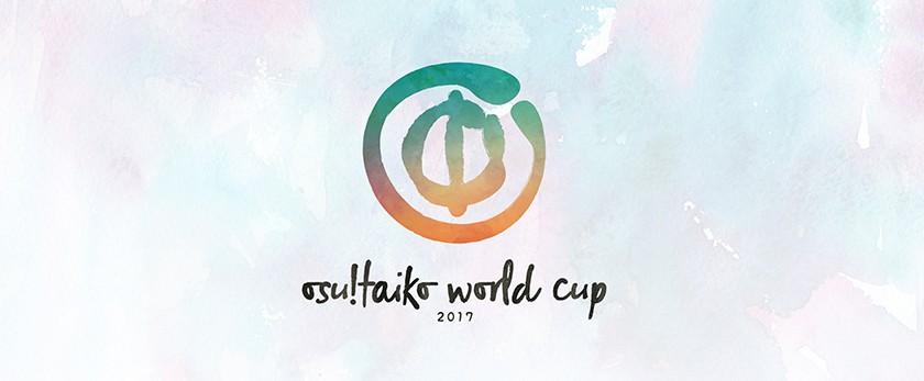 TWC 2017 logo
