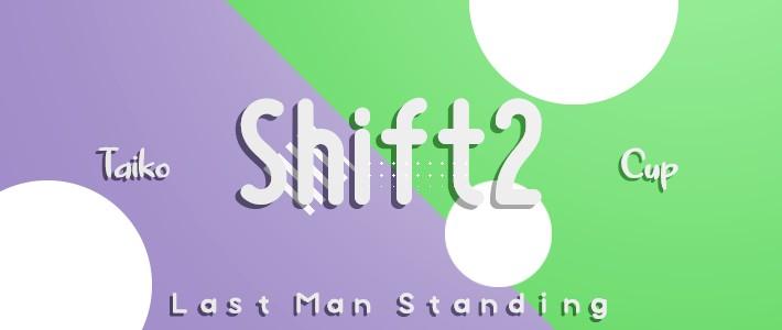 TLMS:SC2 logo