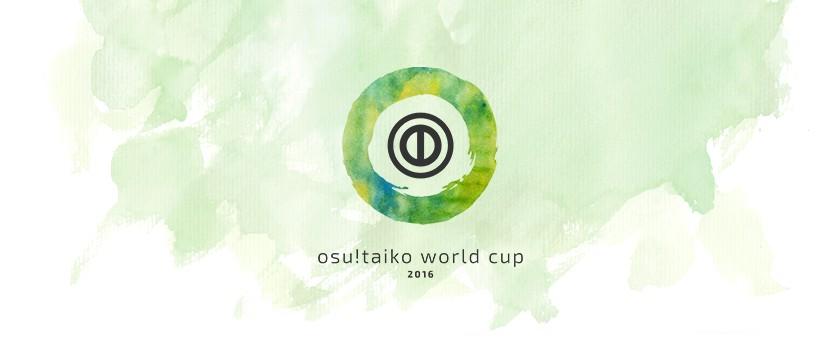 TWC 2016 logo