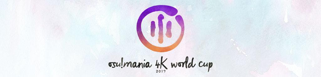 MWC 4K 2017 logo