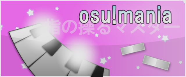 osu!mania logo in the Special Modes