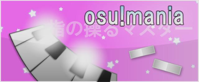 Logo de osu!mania en los Modos Especiales